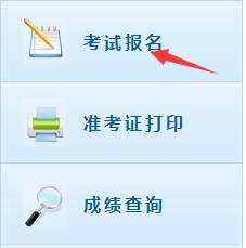 2021年浙江省初级会计职称考试报名时间:12月3日-25日