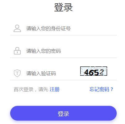 2020年咸阳市事业单位招聘考试时间:11月25日-27日