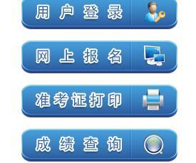 2020年下半年四川江市东兴区事业单位招聘考试时间:11月26日-12月2日