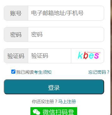 2021年4月湖北省十堰市自考报名时间:2021年1月5-22日