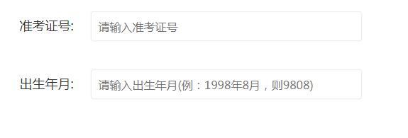 2020年广东省潮州市成人高考成绩查询入口:http://www.eesc.com.cn/