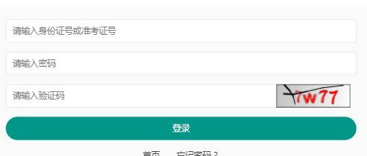2021年4月重庆市南川自考报名时间:3月1日-15日