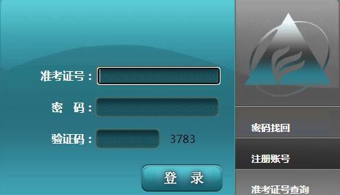 2021年4月安徽省铜陵市自考报名时间|入口:3月1日-5日