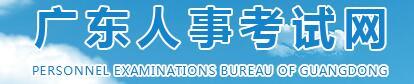 2020年广东省二建考试准考证打印时间|入口:11月30日-12月4日