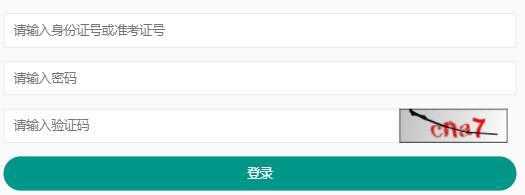 2021年4月重庆市大渡口自考报名时间:3月1日-15日