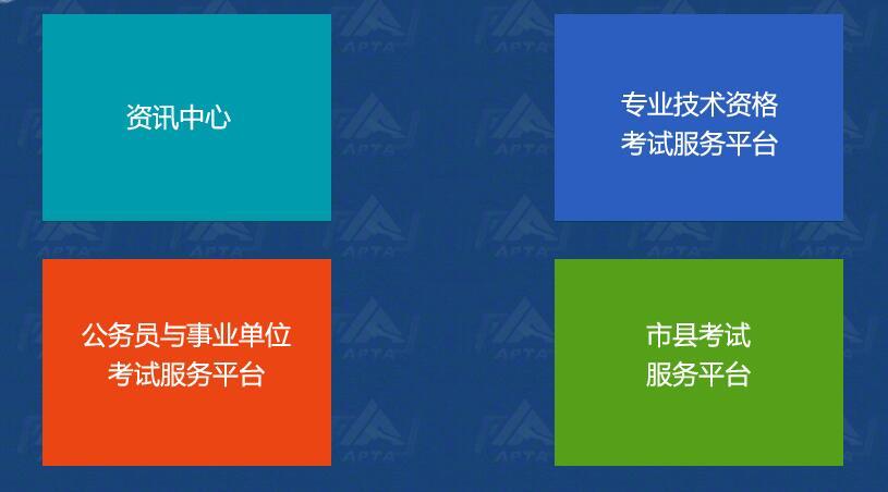 2020年安徽省二建考试成绩查询时间:2021年2月28日前