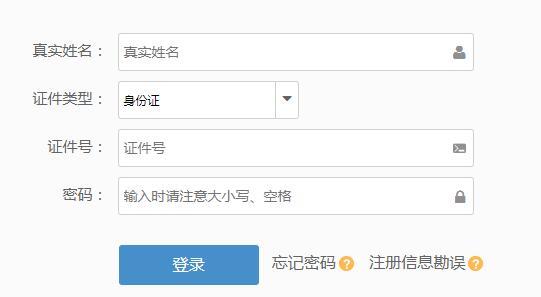 2020年下半年上海黄浦区事业单位招聘73人报名时间