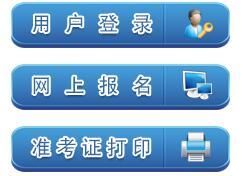 2020下半年内江市东兴区事业单位招聘考试时间