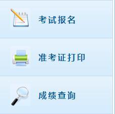 2021年湖南省邵阳初级会计职称报名时间:12月1日-10日和12月25日
