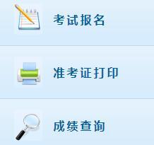 2021年广东清远初级会计职称考试报名时间:12月14日-25日