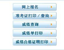 2021年黑龙江卫生专业资格考试什么时候可以报名