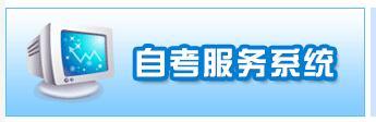 2021年4月天津河北区自考报名时间及入口:12月1日-7日
