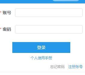 2021年1月江苏常州自考报名时间和入口:12月1日-5日