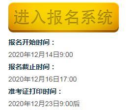 2020年广东省梅州市兴宁市招聘事业单位工作人员通知