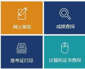 2020辽宁二级建造师考试成绩查询时间:2021年3月后