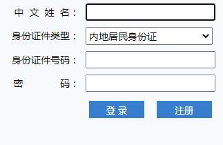 2020年寧夏銀川注冊會計師會(cpa)考試成績查詢入口