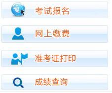 2020年安徽省安慶市望江縣事業單位招聘考試報名時間及入口