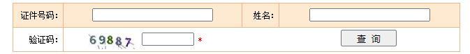 2020年四川一級建造師考試成績查詢時間及入口:http://www.cpta.com.cn/