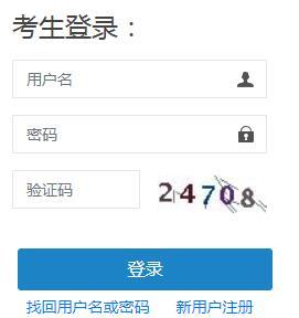 2021年北京注冊測繪師考試報名時間及網上報名入口