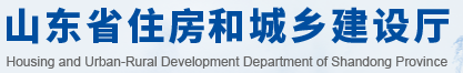 2020年山東二級建造師考試成績查詢入口:山東省住房和城鄉建設廳網站