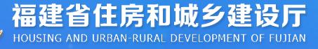2020年福建二級建造師考試成績查詢入口:福建省建設執業資格注冊管理中心網