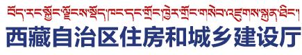 西藏自治区住房和城乡建设厅网站:2020年西藏二建成绩查询入口