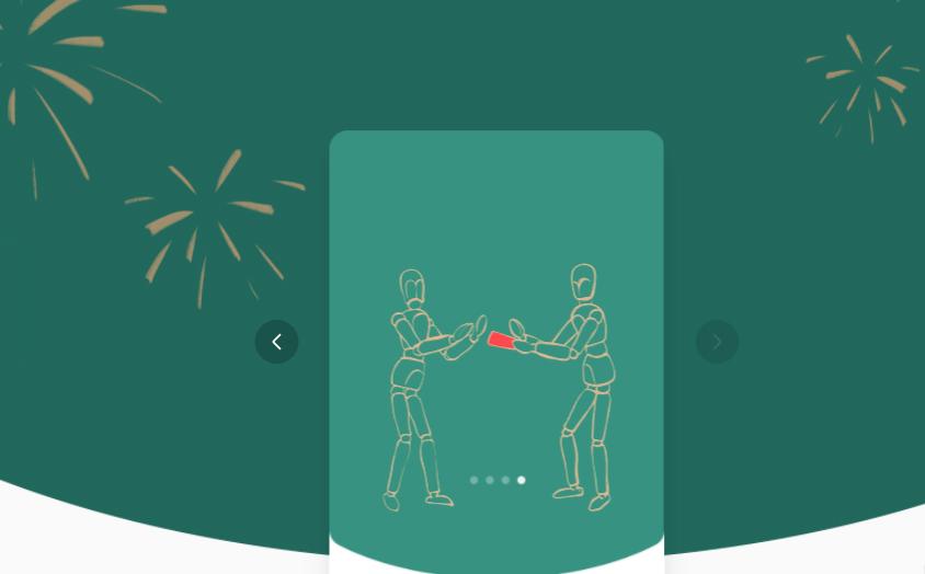 [多图]微信红包封面免费领取攻略,微信红包封面怎么领取