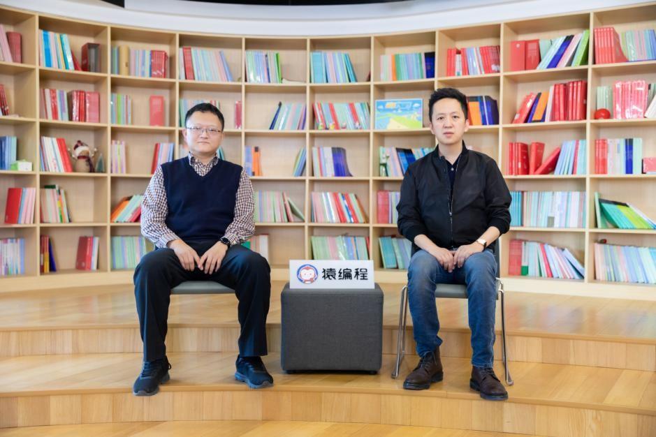 猿編程與中國電子學會戰略合作升級,共同推動編程教育普惠發展