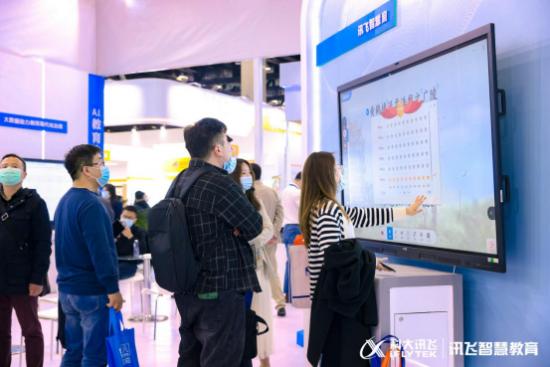 第31届北京教育装备展落幕,讯飞AI学习产品助力新时代教育