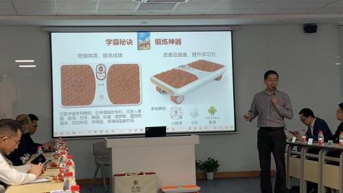 固柢创始人姚武杰受邀主讲浙大MBA亲子教育交流会