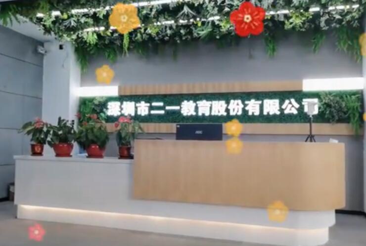 加碼深圳中考備考,二一教育研究院打造高質量資源