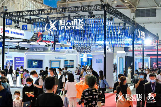 讯飞扫描词典笔智慧亮相第四届数字中国建设峰会