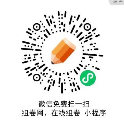 2021深圳中考解读,中考签约能不能降分录取?