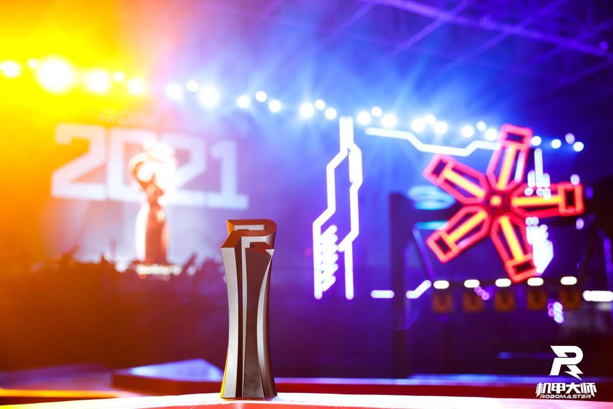 RoboMaster2021超级对抗赛·中部赛圆满落幕