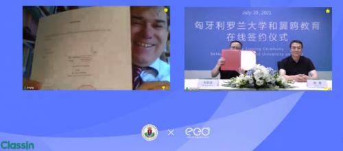 与罗兰大学达成战略合作,中国教育黑科技ClassIn出海屡获点赞!