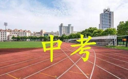 深圳中考查分网址 https://www.szzk.edu.cn/