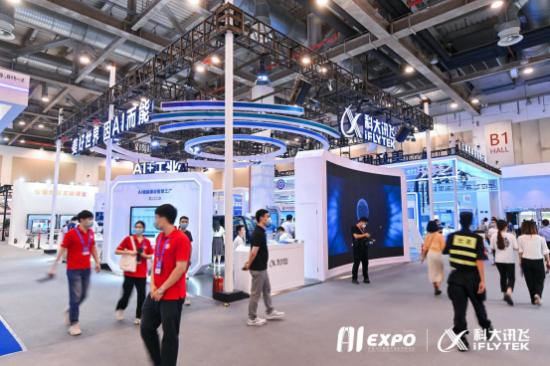 科大讯飞AI学习机亮相2021全球智博会,让科技赋能教育