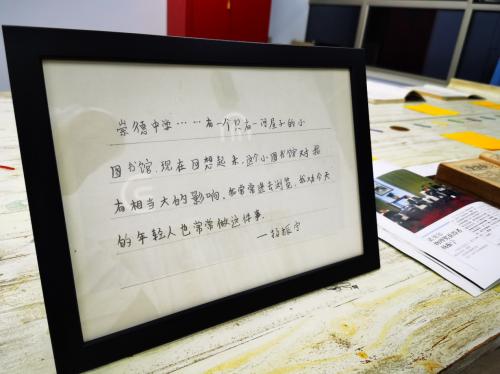 中国小学生为杨振宁办了个百岁特展