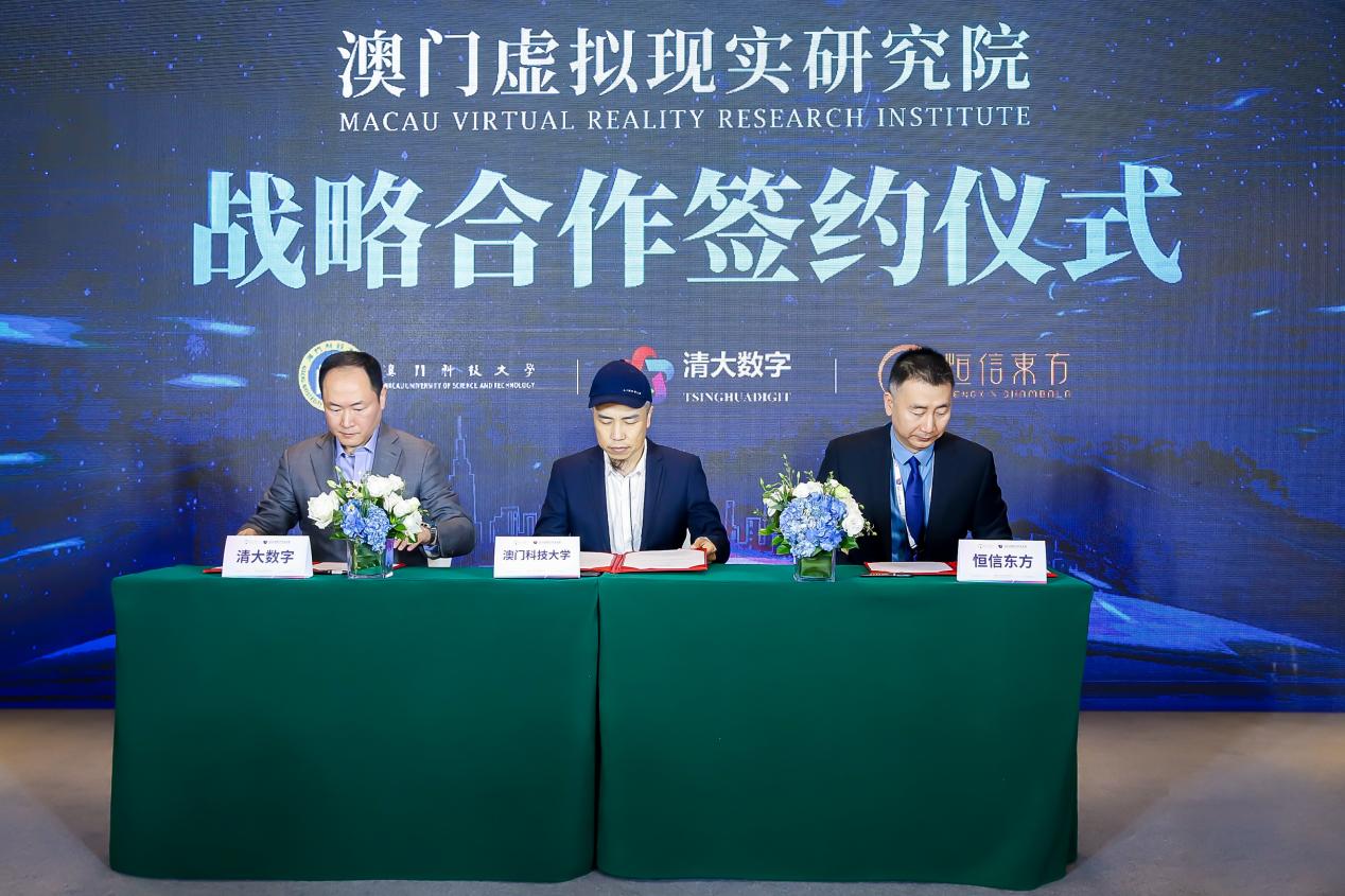 六大项目集中签约,恒信东方全方位布局VR产业链