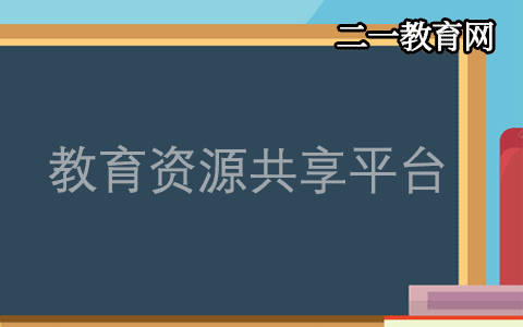 湖北省2020-2021学年高一下学期7月统一调研考试数学试题 Word版含答案解析