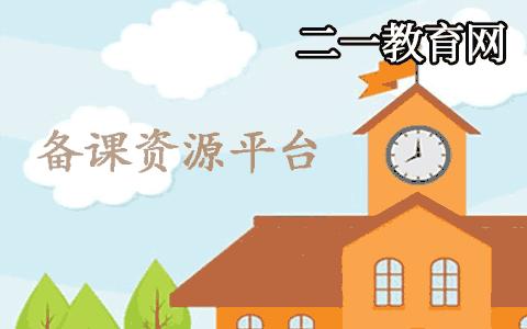 2016-2017学年四川省广安市岳池县七年级下学期期中生物试卷