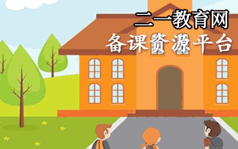 2016-2017学年山东省临沂市临沭县七年级下学期期中生物试卷