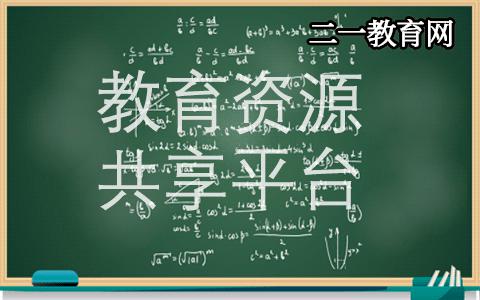 2016-2017学年江苏省无锡市江阴市青阳片九年级下学期期中数学试卷