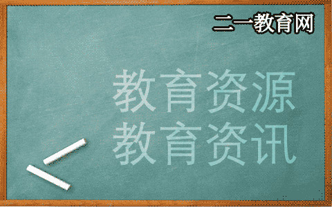 2016-2017学年天津市武清区七年级下学期期中生物试卷