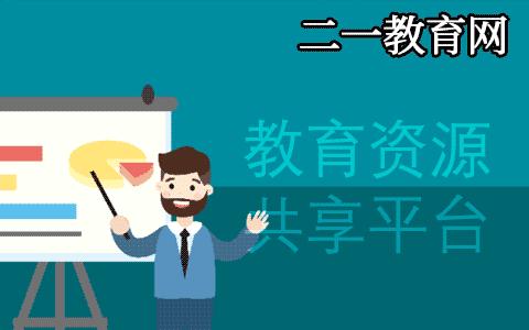 2016-2017学年天津市宝坻区马家店中学七年级下学期期中生物试卷