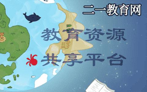 2016-2017学年重庆市江津实验中学、李市中学、白沙中学联考七年级下学期期中生物试卷